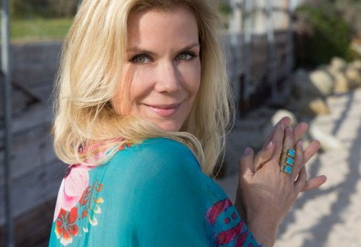 Katherine Kelly Lang interview